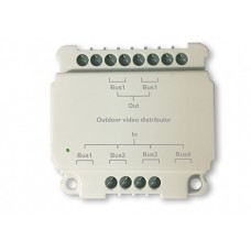 GVS 2 Wire Outdoor Station Distributor T-OD